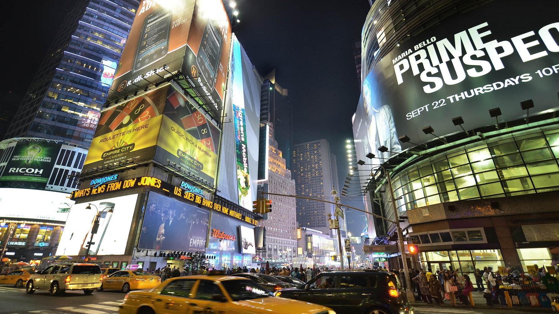newyork42st2560x144070dpidsc3812-119206-small.jpg