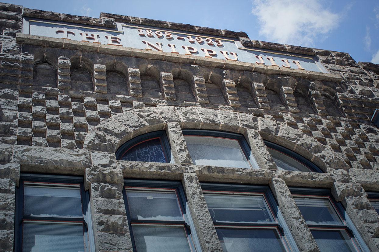 HistoricChinatown_NippuJiji6450.jpg