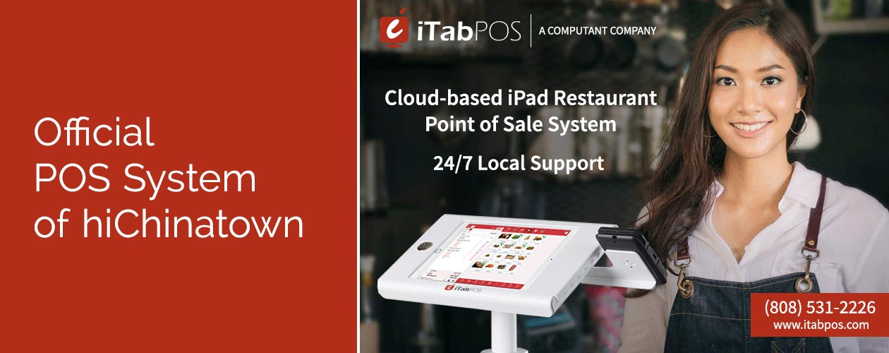 iTAB POS – The Official POS System of hiChinatown.com