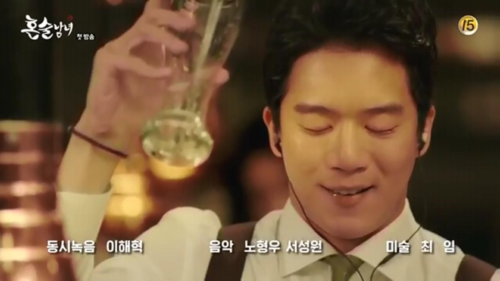 Drinking Solo Episode 1 — K-Drama Nat