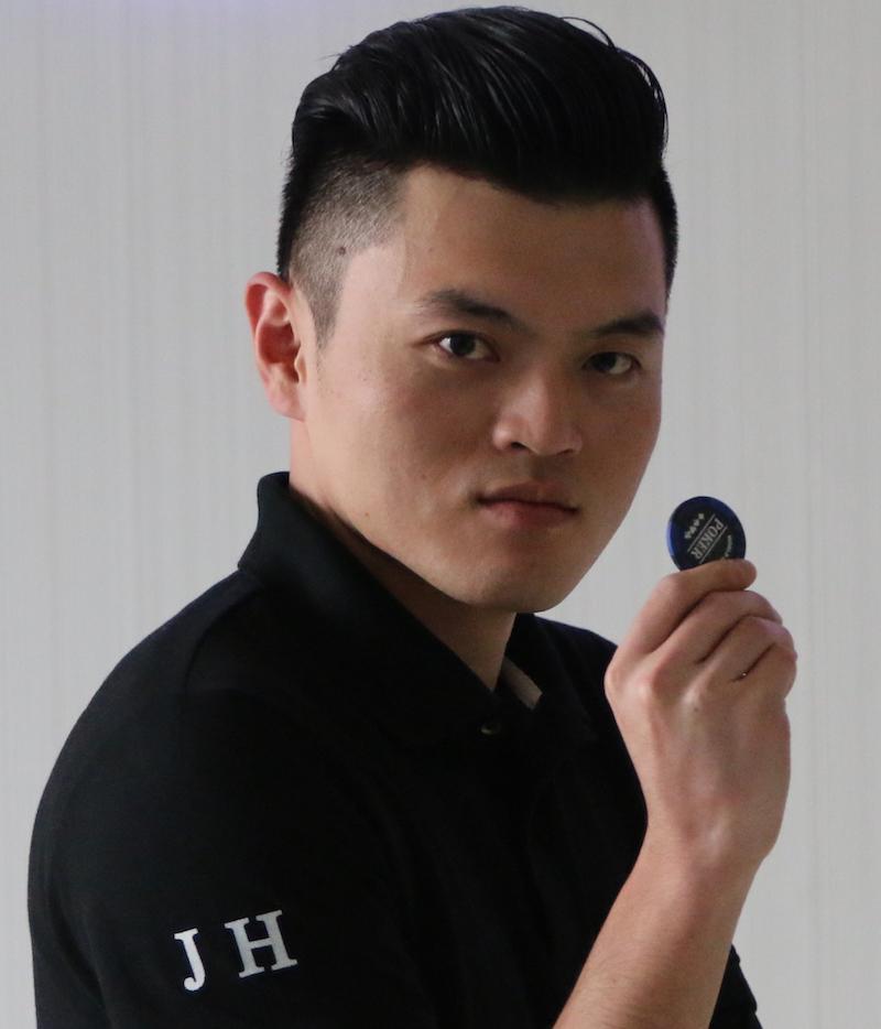Jim Hsu