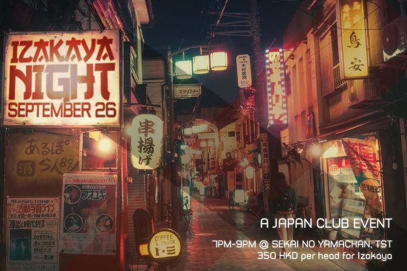 Izakaya night& Karaoke night.   Enjoy various cuisine and sing a song till your voice is hoarse .
