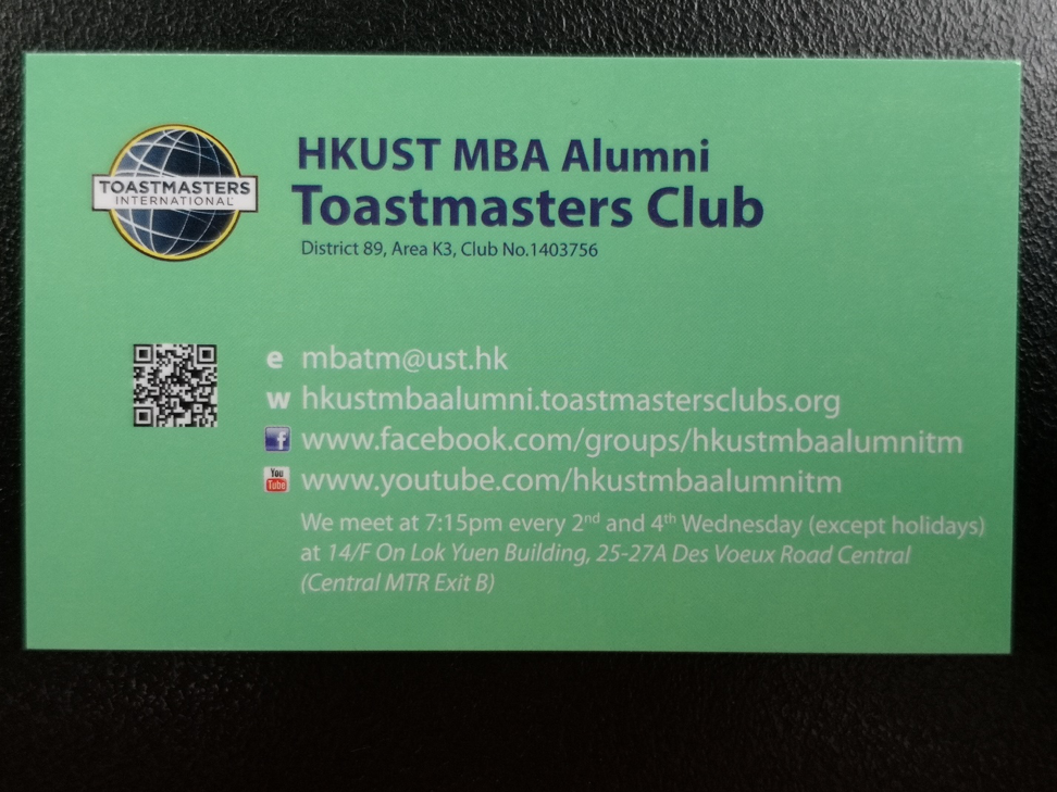 Club information for anyone who wishes to join next time