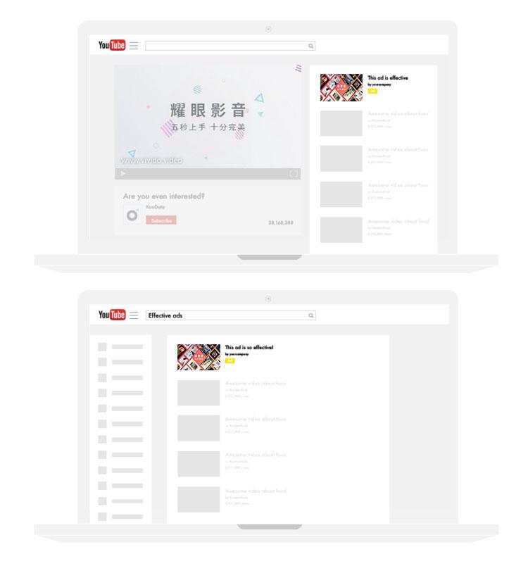 TrueView Discovery Ads影片探索廣告 (贊助廣告) - 由影片縮圖和一些文字所組成。會邀請使用者點擊觀看影片(按鈕確切大小及外觀可能會因顯示位置而異)。獲得點擊後,影片就會在 YouTube 觀賞頁面或頻道頁面上播放。——————————————————————————————————【 計費方式 】觀眾點擊縮圖觀看廣告時,您才需要付費。