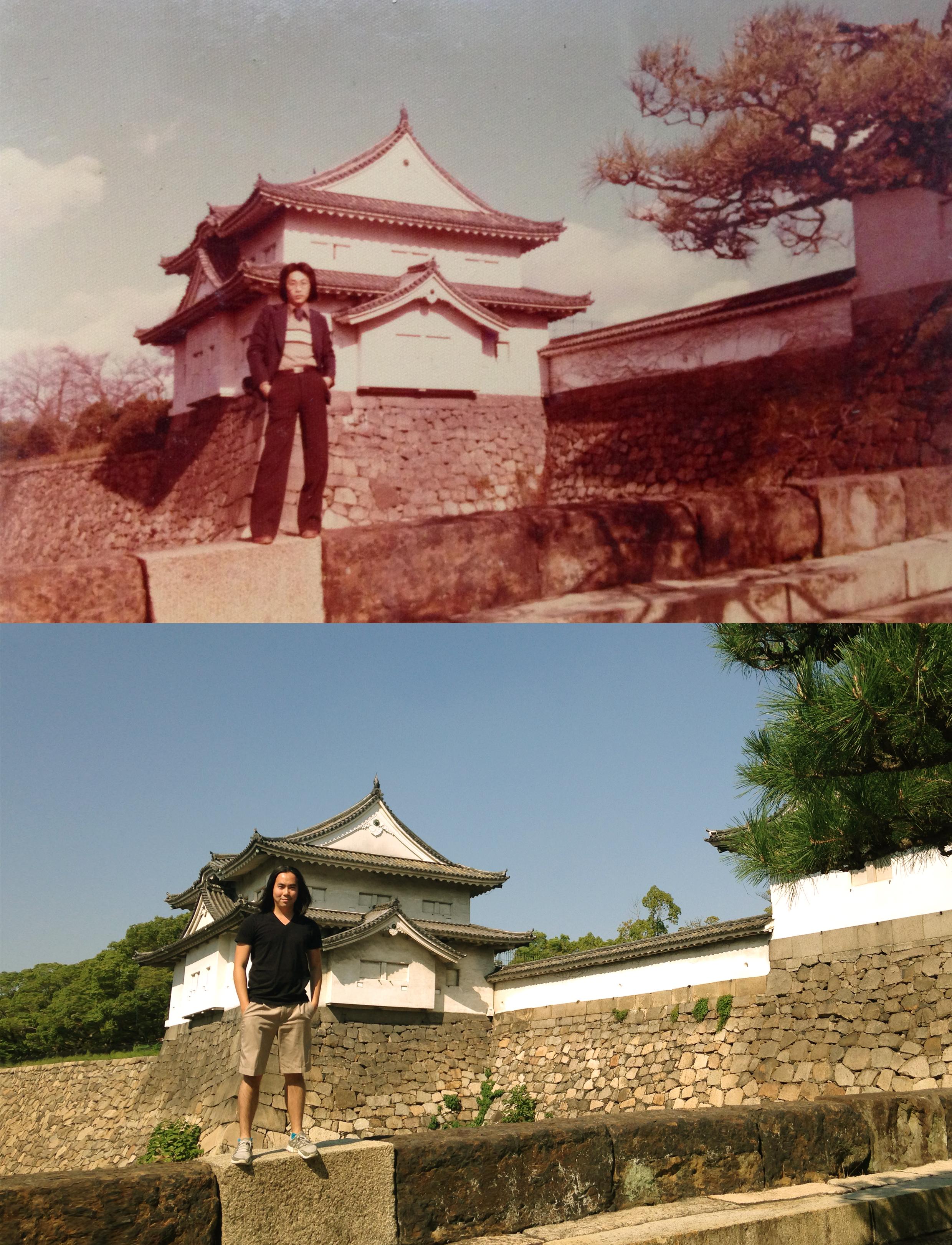 Above: Dad, 1979. Below: Me, 2013 at Osaka Castle.