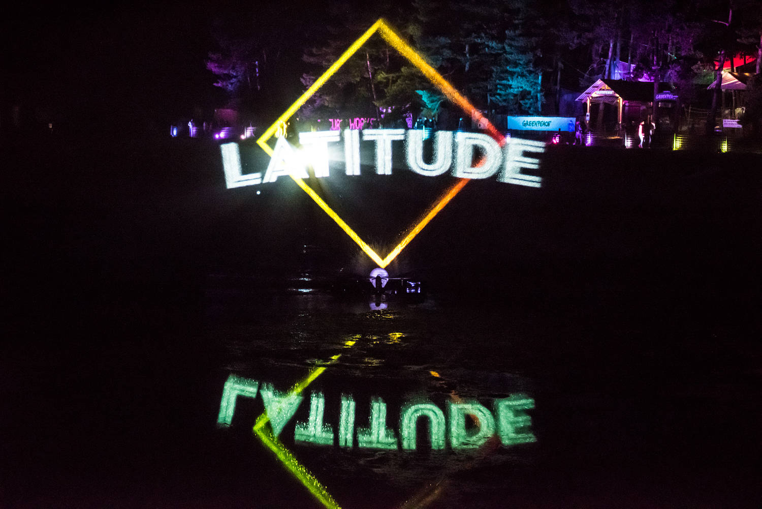 latitude festival 2016278 Latitude sign water fountain.jpg