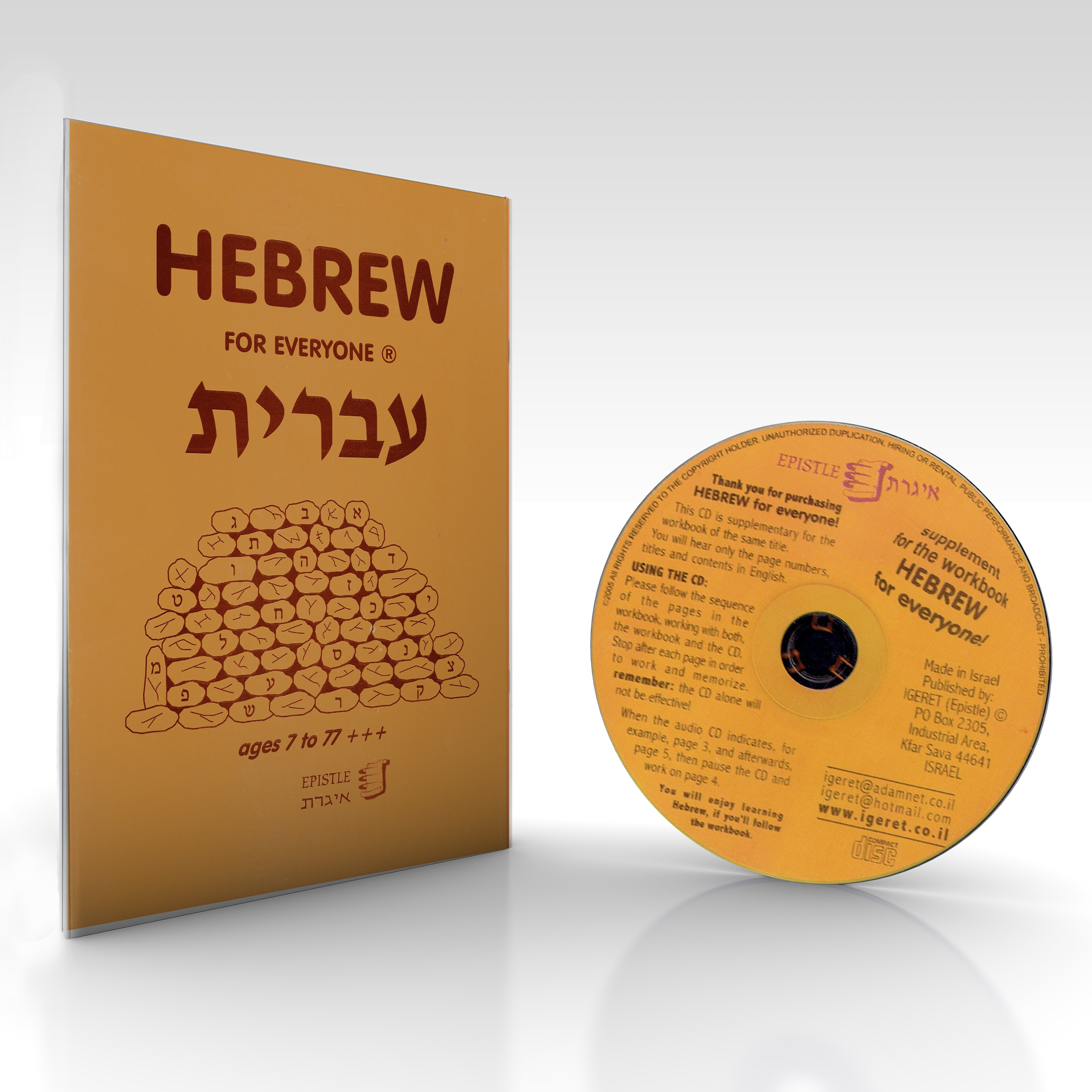 A learning manual to study modern hebrew with a cd around biblical theme. suggested price $25 or 22 euros including postage