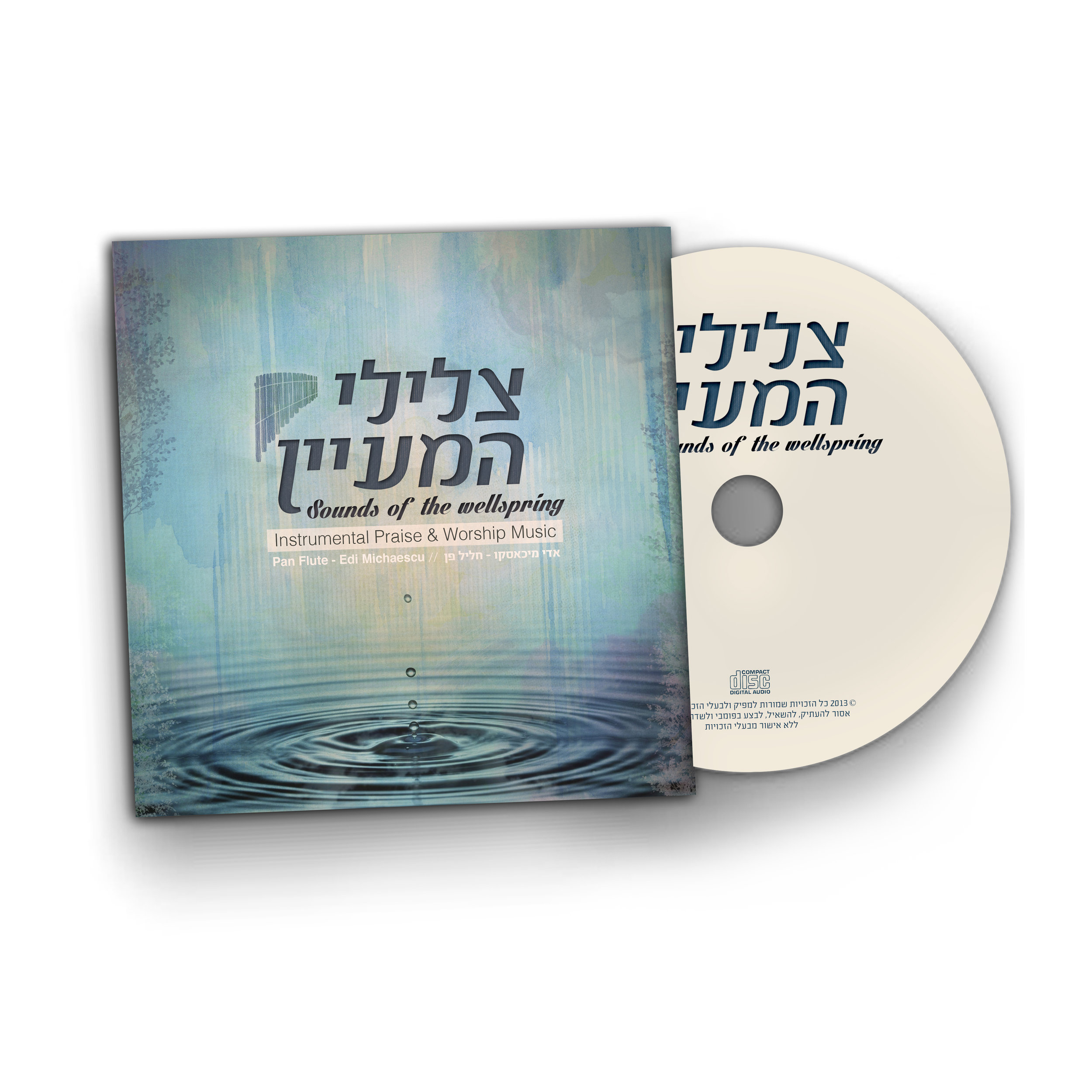 Instrumental worship music (the instrumental version of EIN SHEM ACHER) featuring Pan Flute played by Maestro Edi Michaescu.     Suggested price $18 or 15 Euros including postage