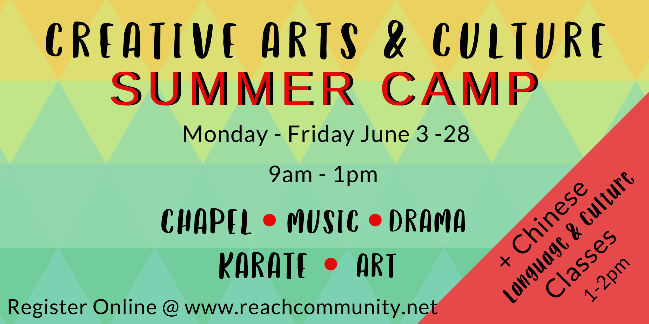 new summer camp banner-2.png