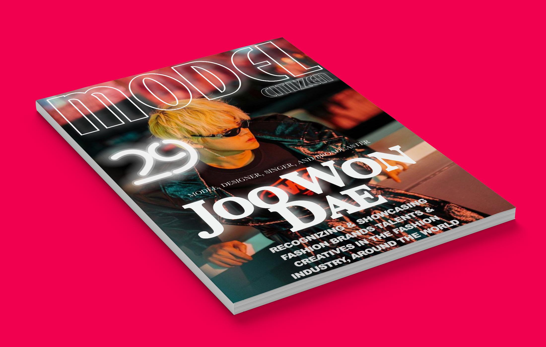 Model Citizen Magazine Issue 28, Macky Suson, Fashion Inclusion Now1 .png