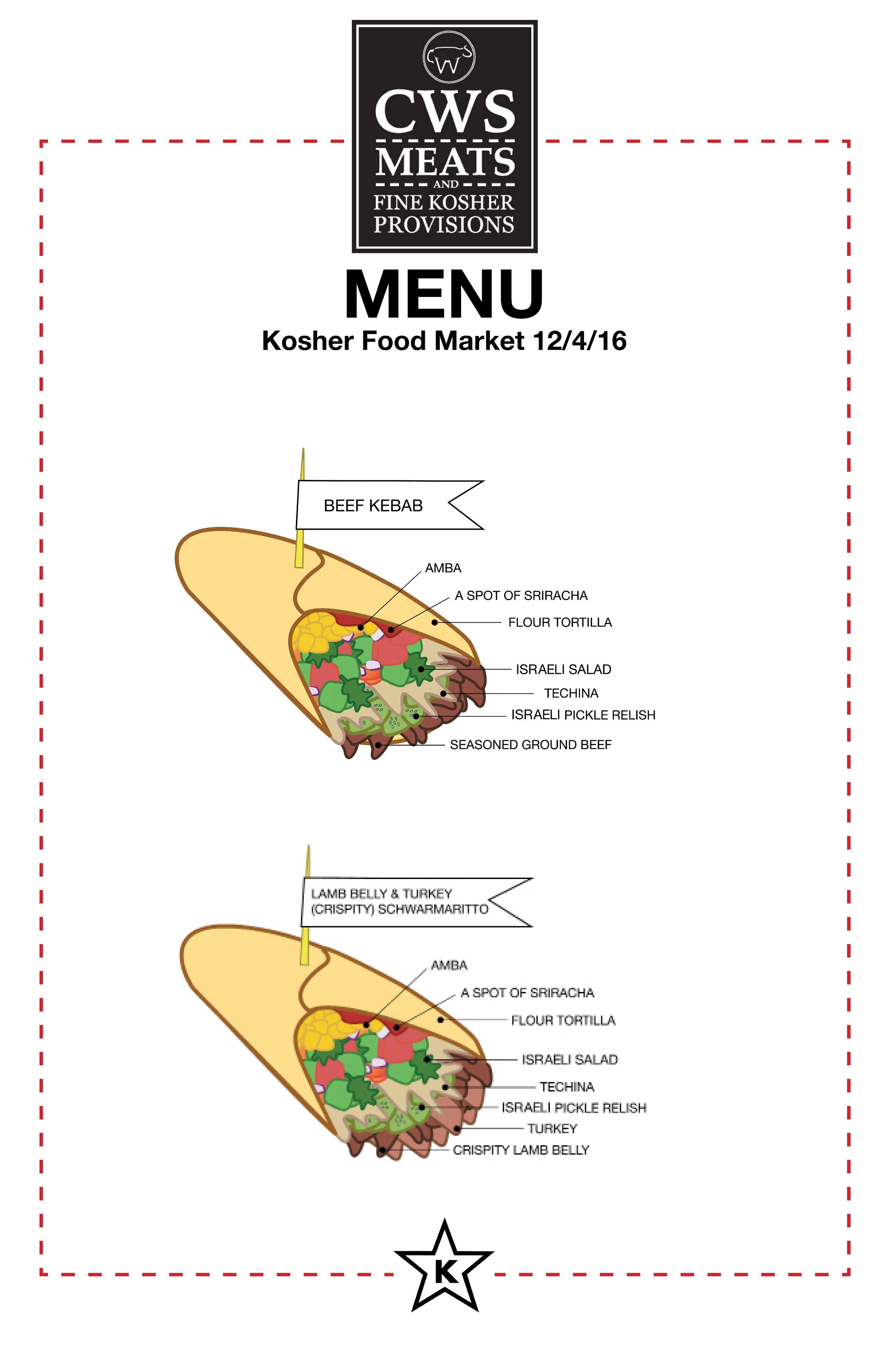 CWS menu 12/4/16