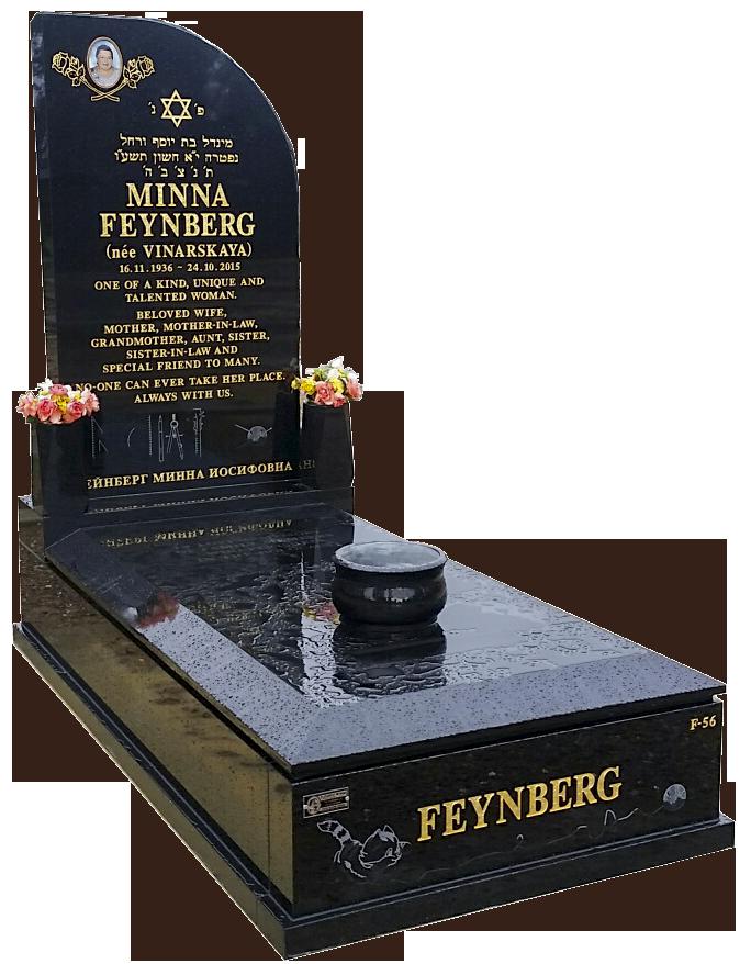 3Feynberg.png