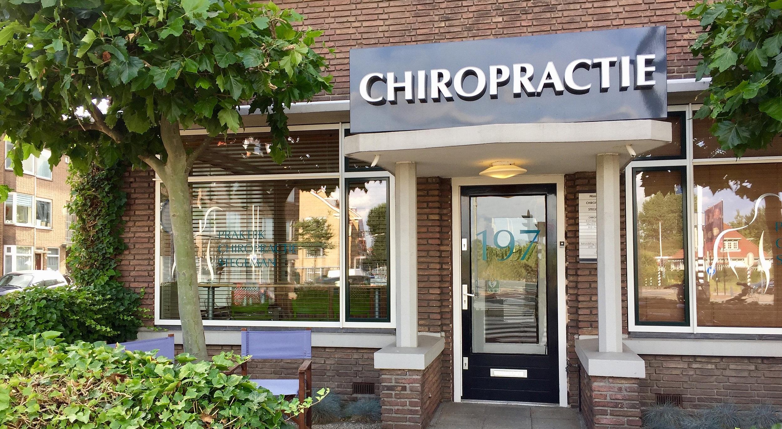 De ingang Praktijk Chiropractie Stegeman
