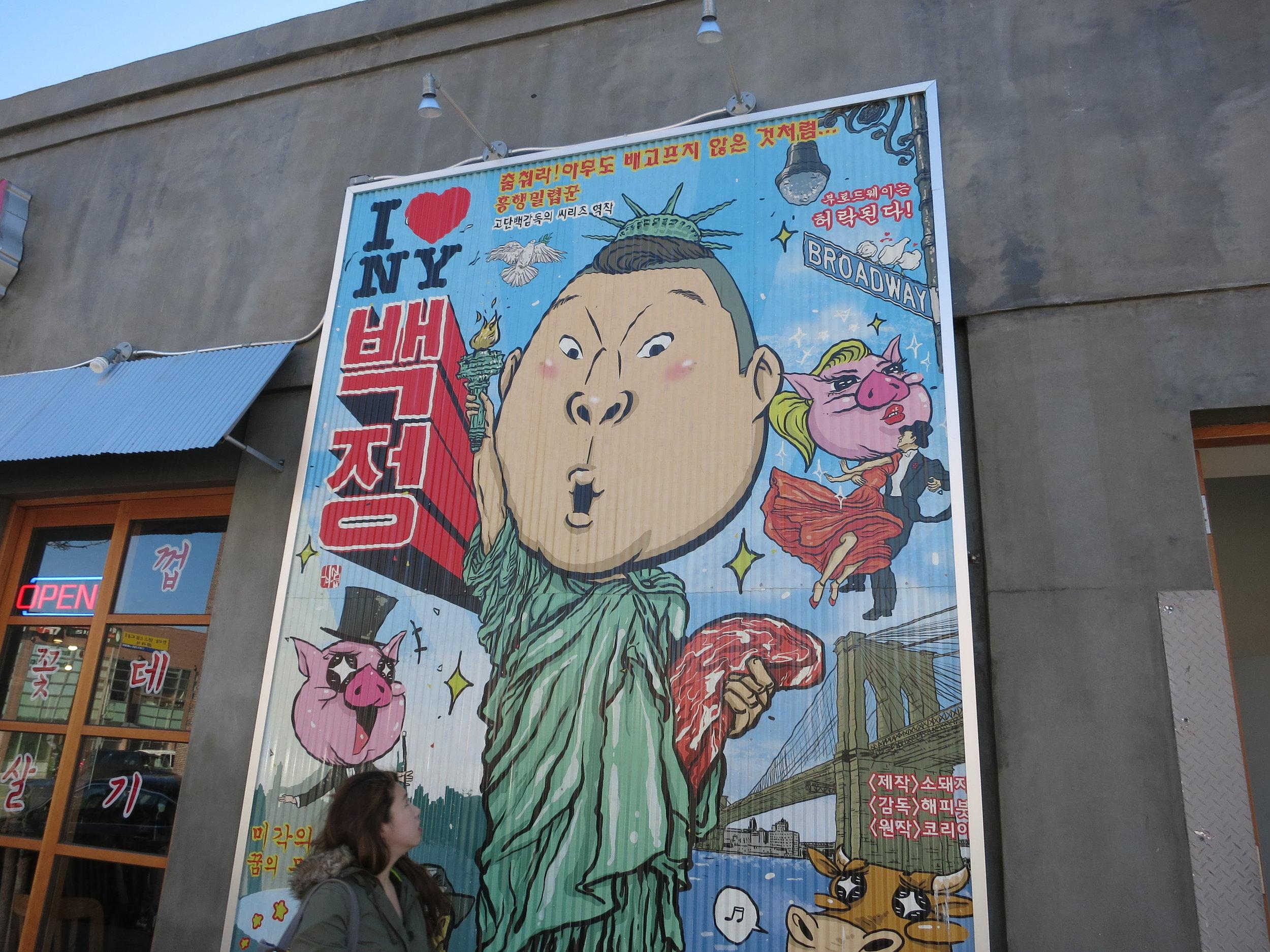 Kang-Ho-Dong2.jpg