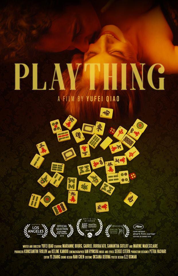 Plaything (2015)