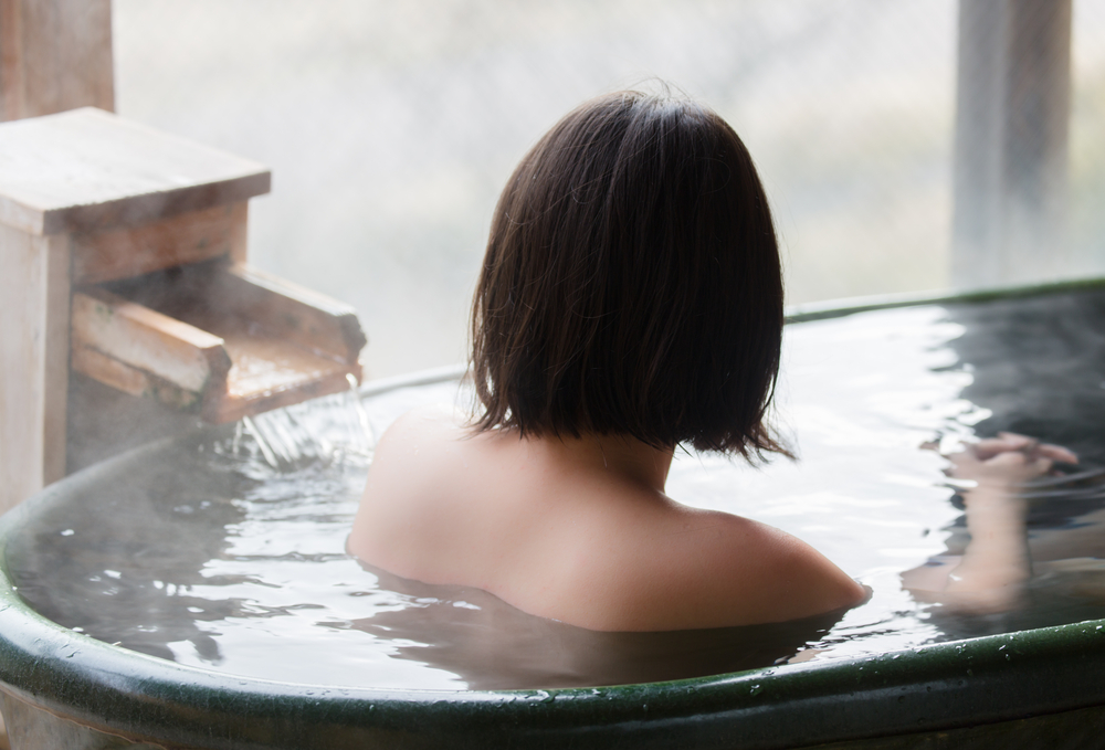Onsens (Japanese baths)  Uncovering the history and ritual of Japan's magical thousand year old bathing practice Japan January 2018  In conversations    JOIN