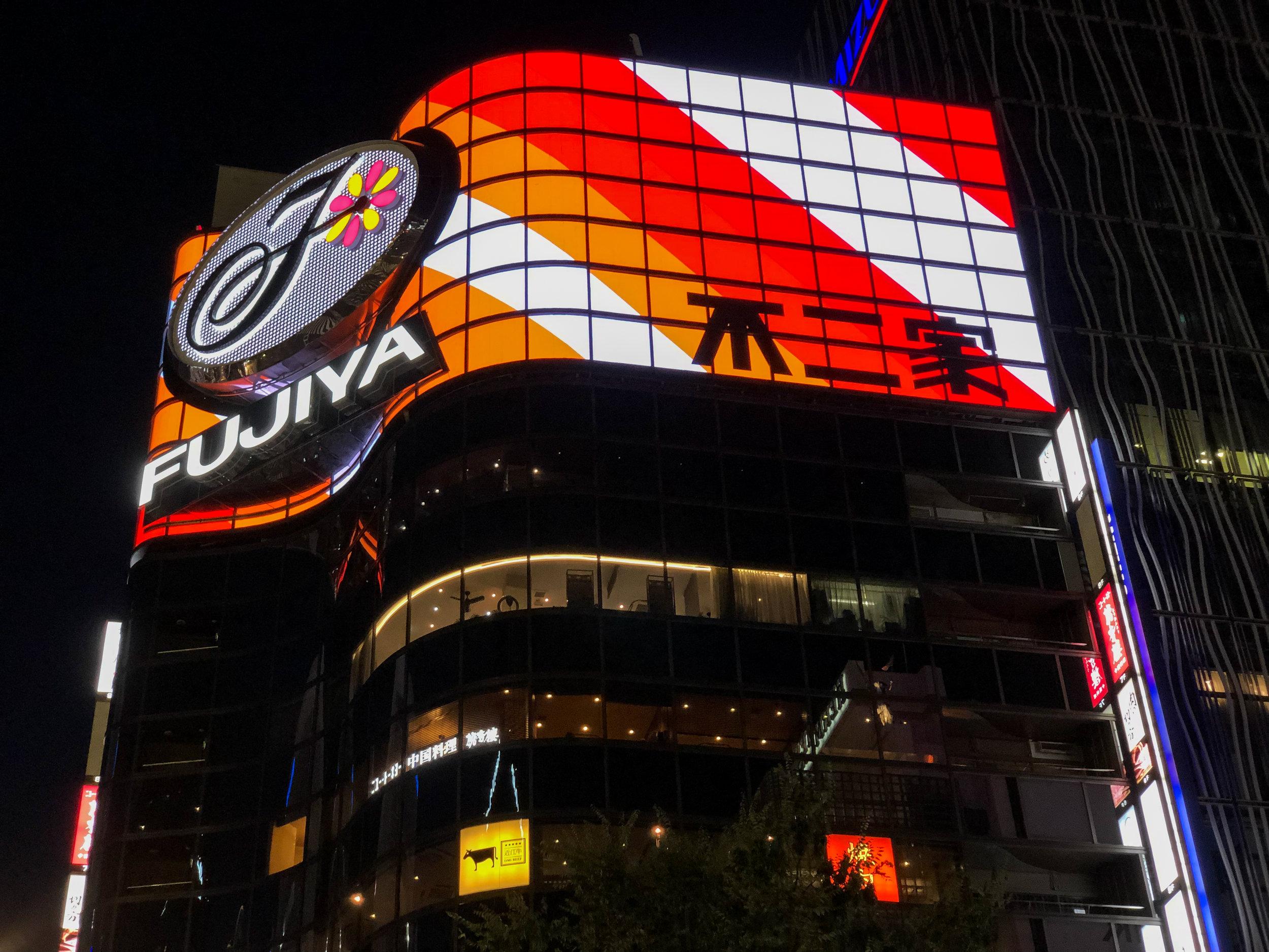 Tokyo-22.jpg