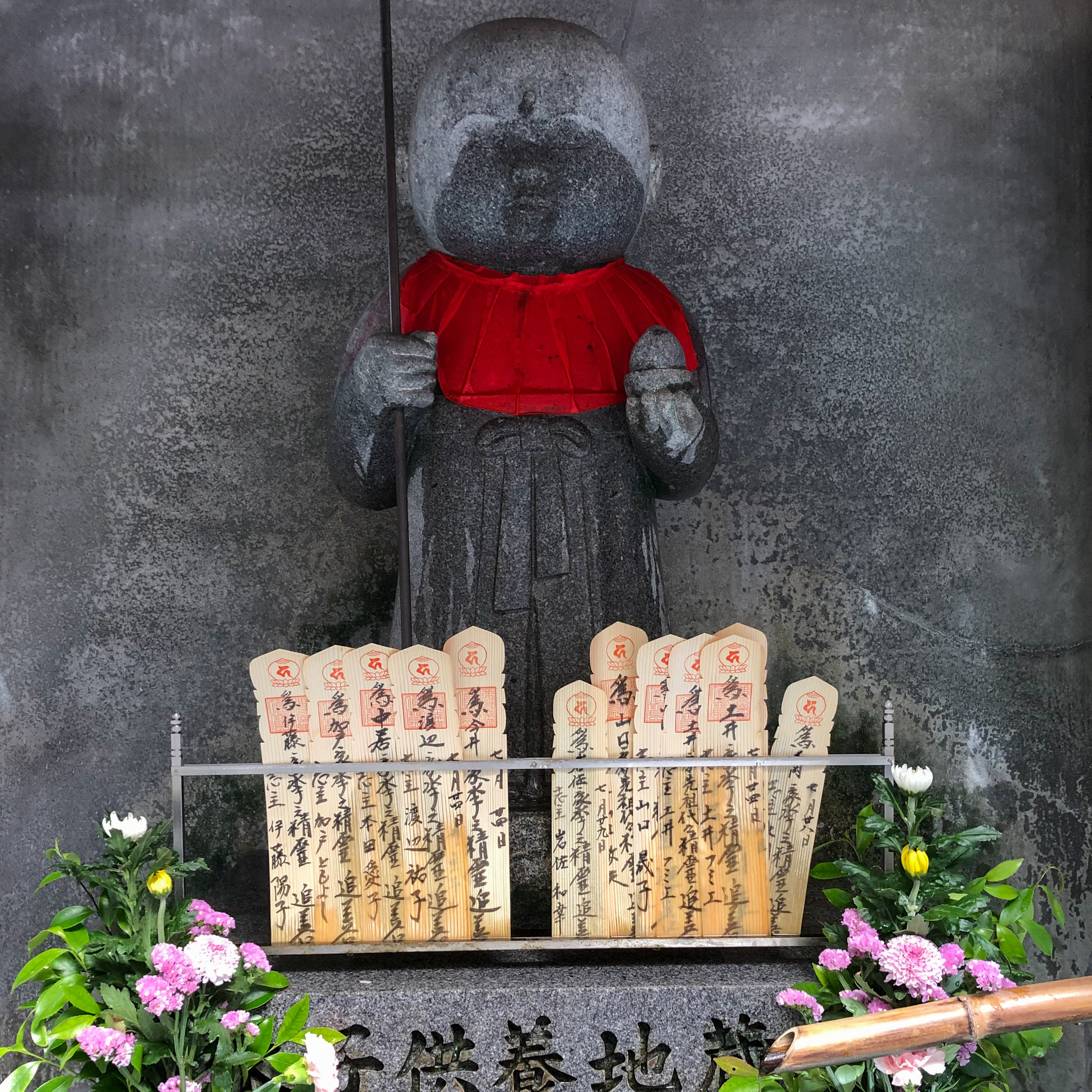 Kyoto-4.jpg