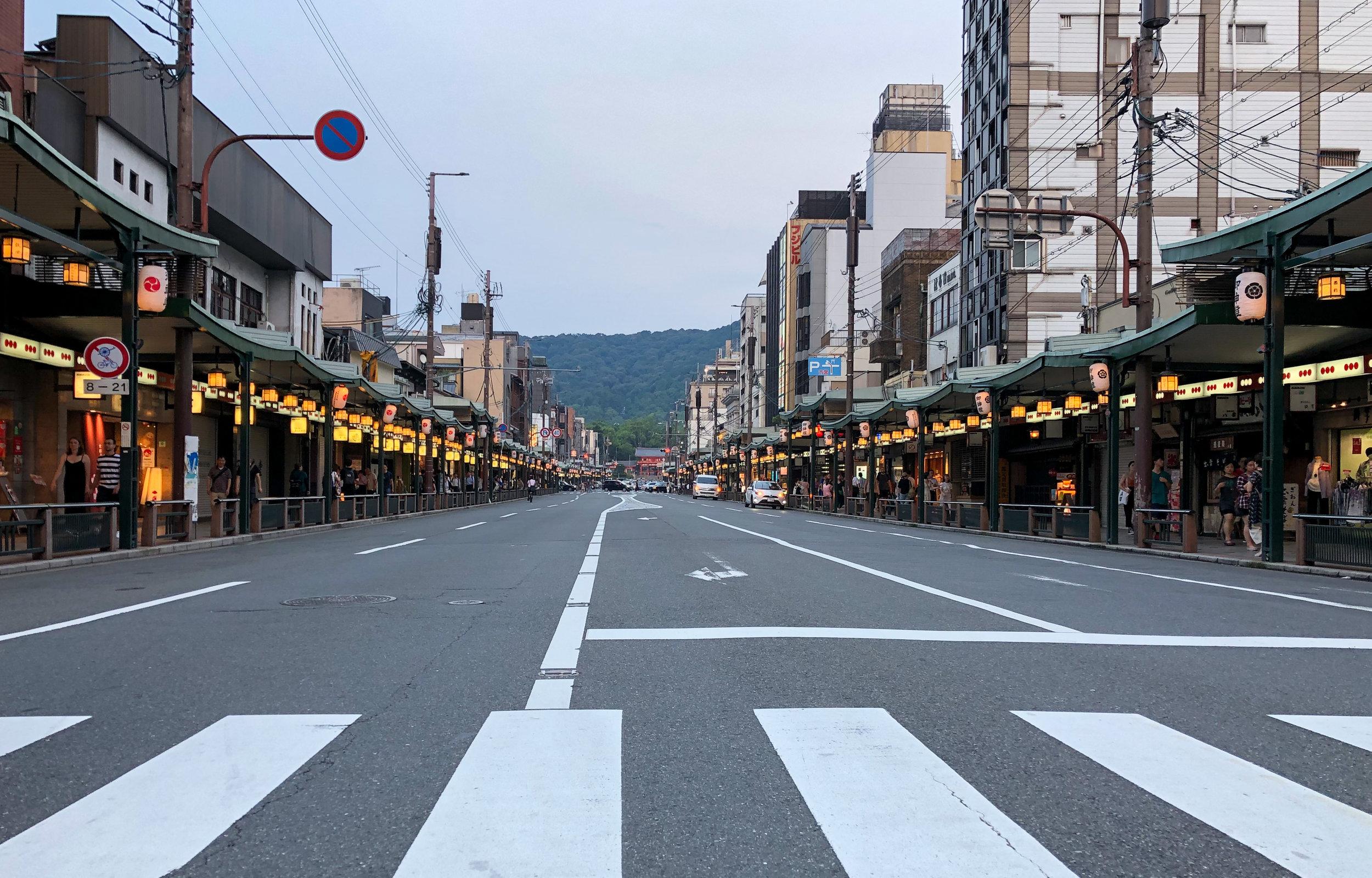 Kyoto-38.jpg