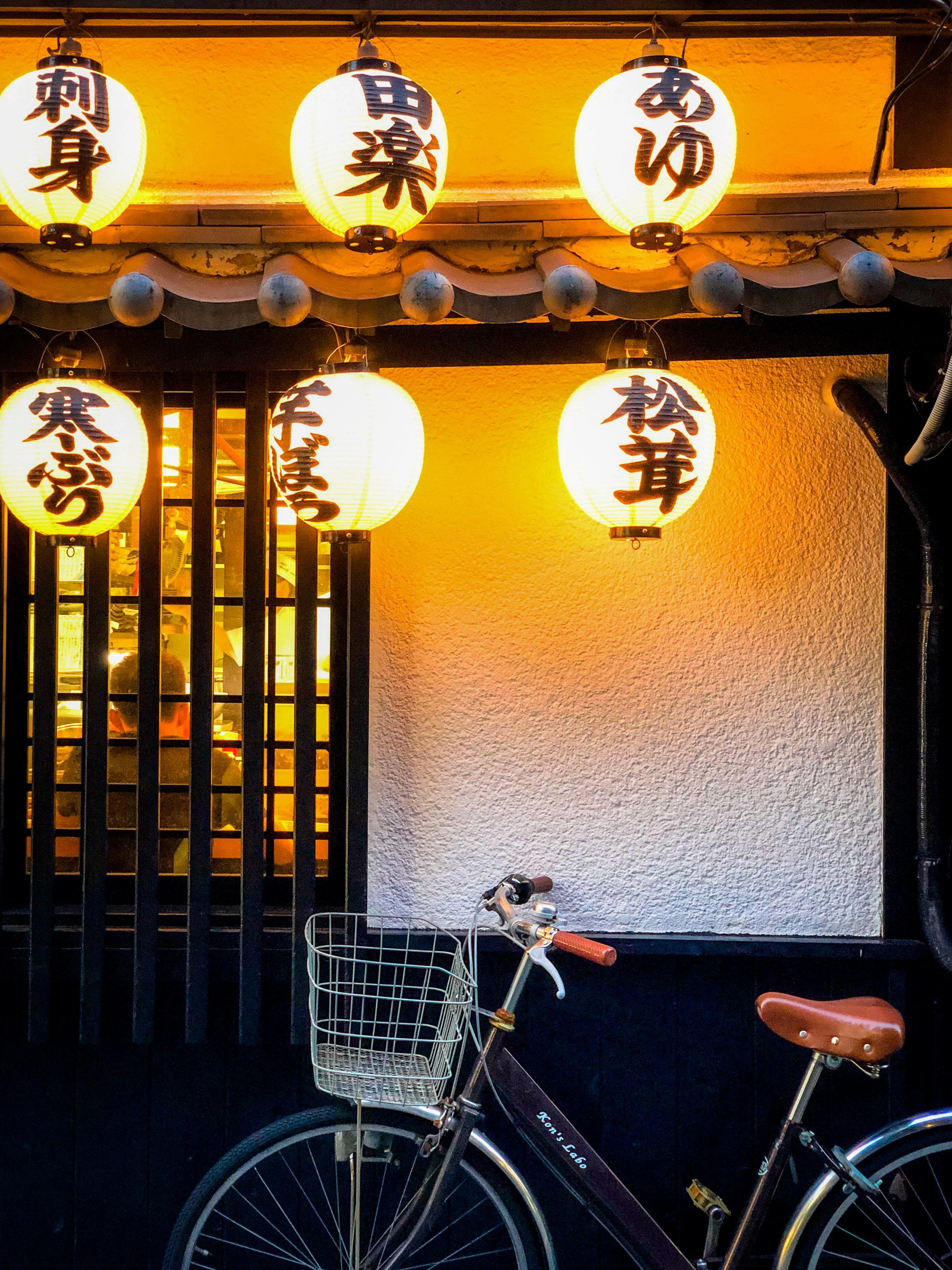 Kyoto-39.jpg
