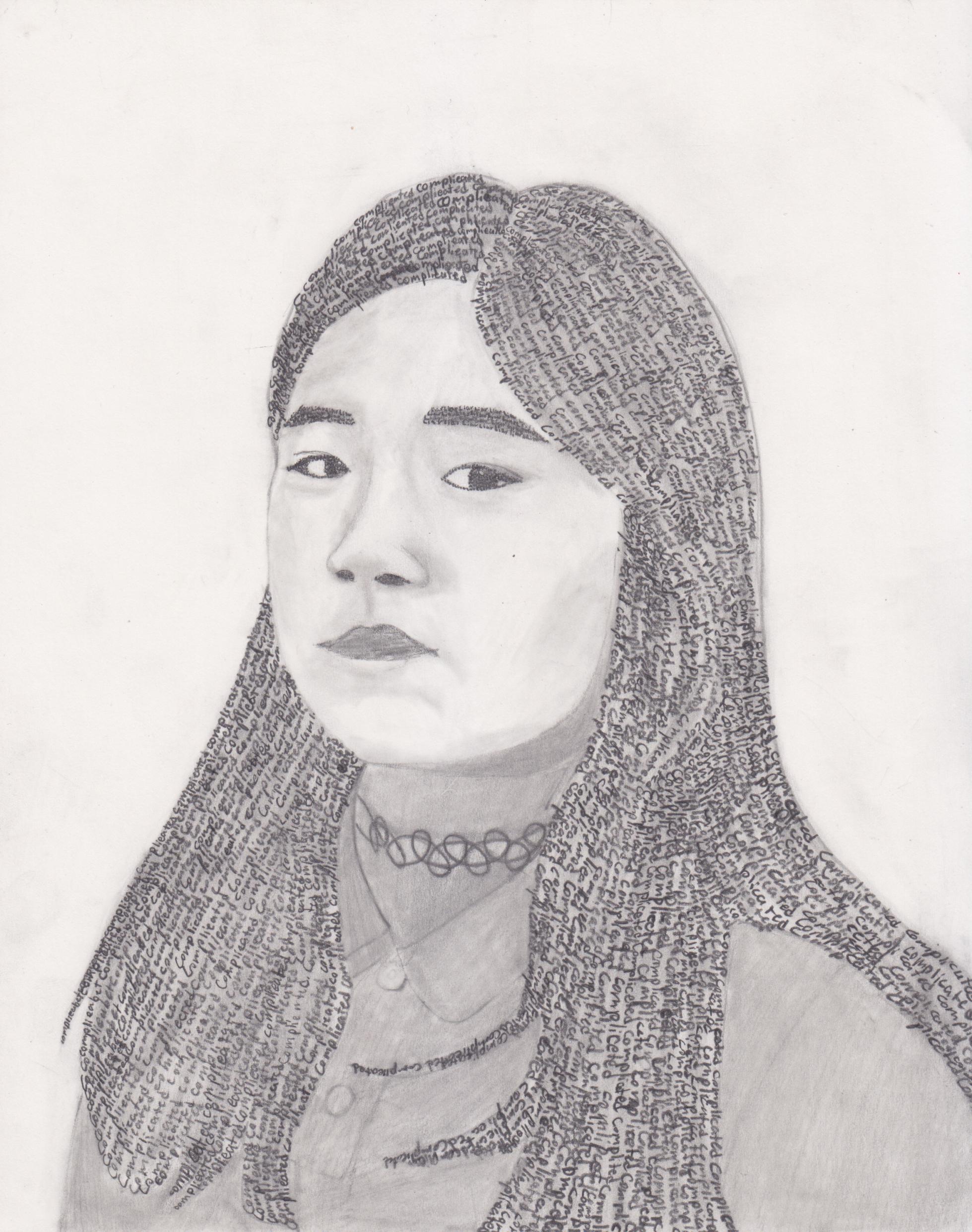 Shijia_Text Portrait_Furness.jpg