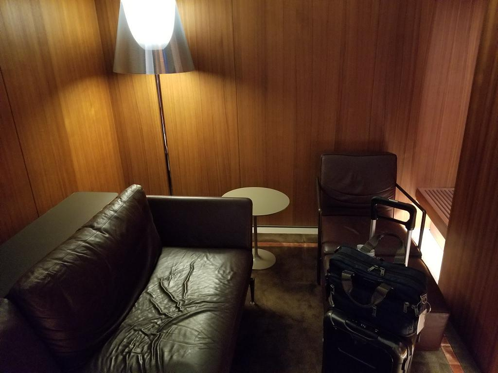 A Quiet Area Booth in the Doha Qatar Business Class Lounge