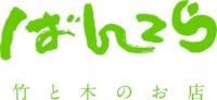 ばんてら ロゴ.jpg