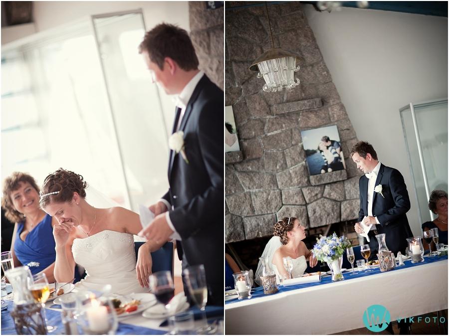 40-bryllupsfotograf-sarpsborg.jpg