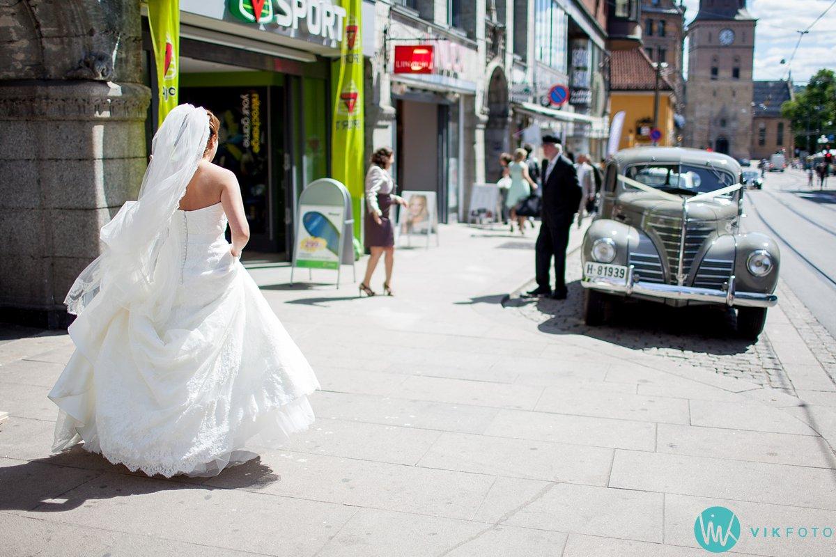 25-bryllupsfotograf-asker-vielse-bryllup-brudepar