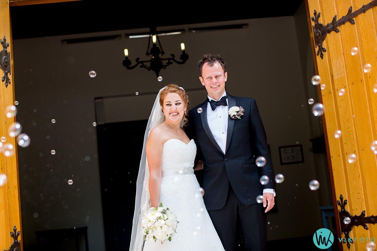 43-bryllupsfotograf-asker-vielse-bryllup-brudepar