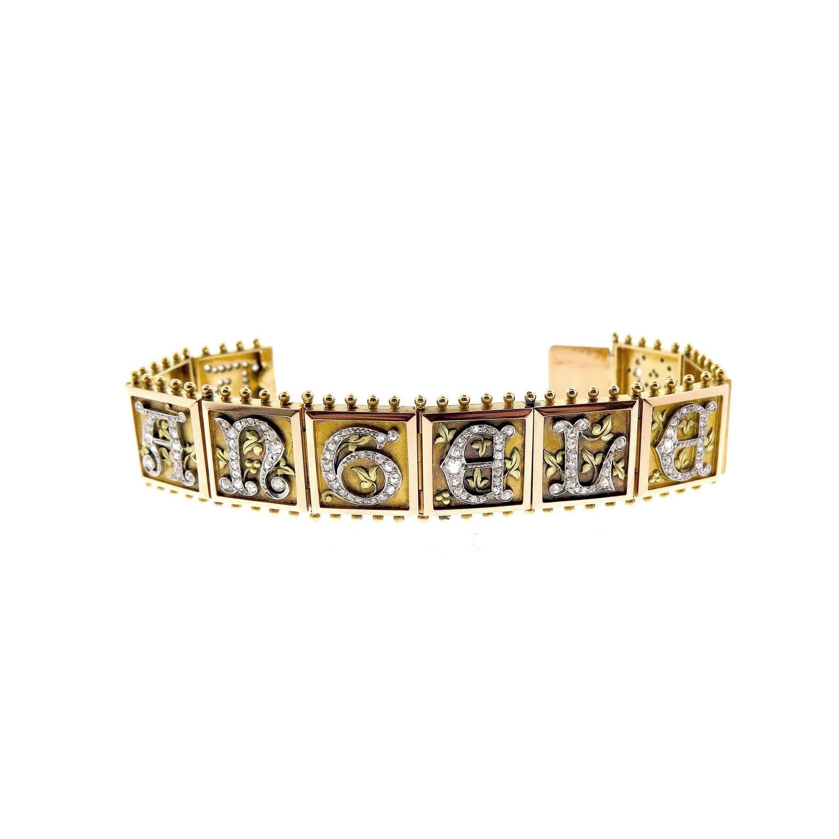 "Antique ""ANGELA"" Diamond and Gold Bracelet"