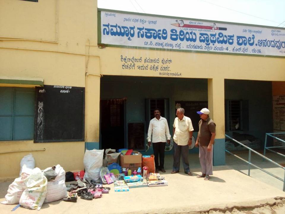 Donations to the government school