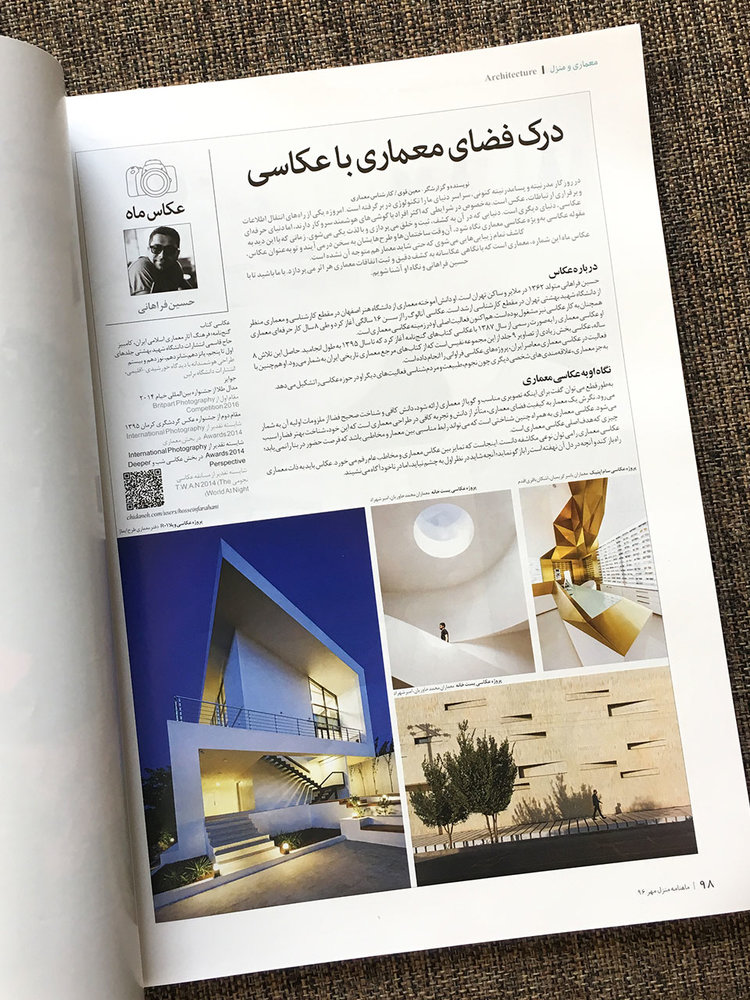 Manzel-Magazine