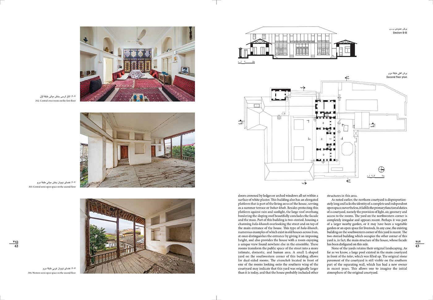 Book-Ganjnameh16-3-5.jpg