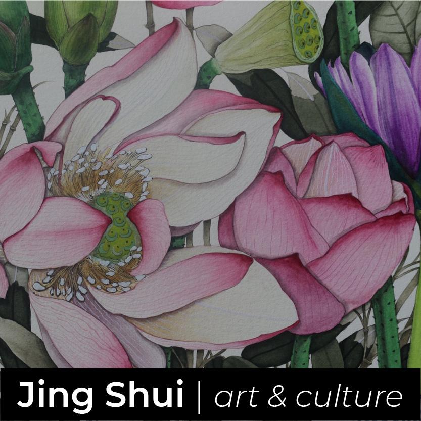 Jing Shui