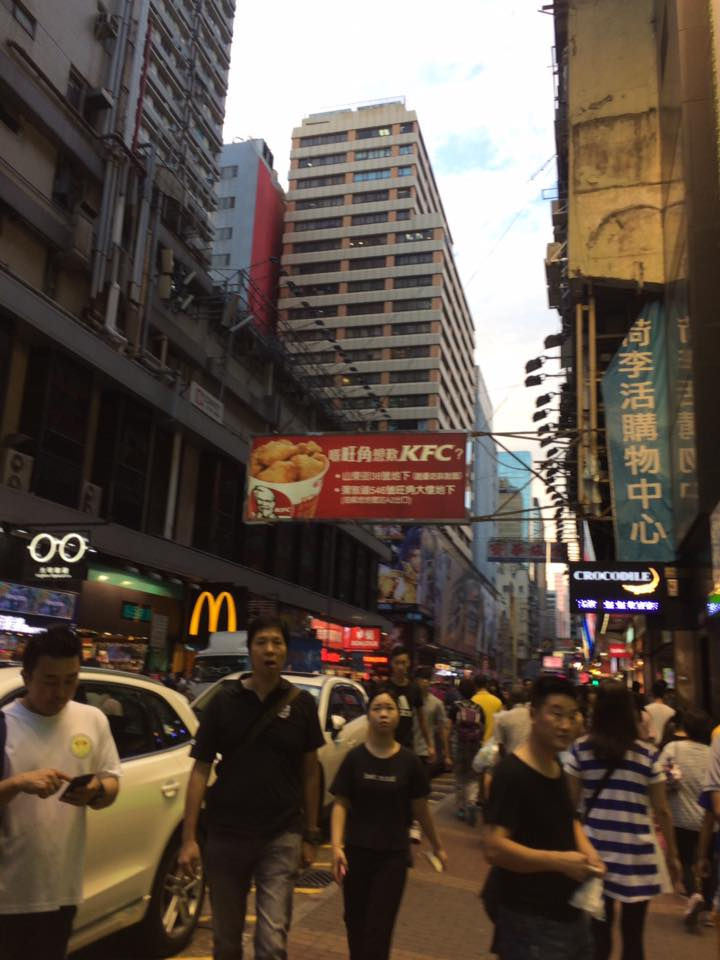 Another typical street view, this one with both the highly coveted McDonalds and KFC