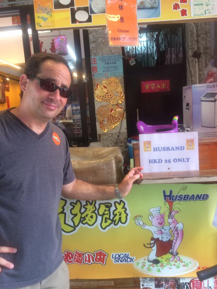 Husband for sale, just $25 HKD! Such a deal! Get two!