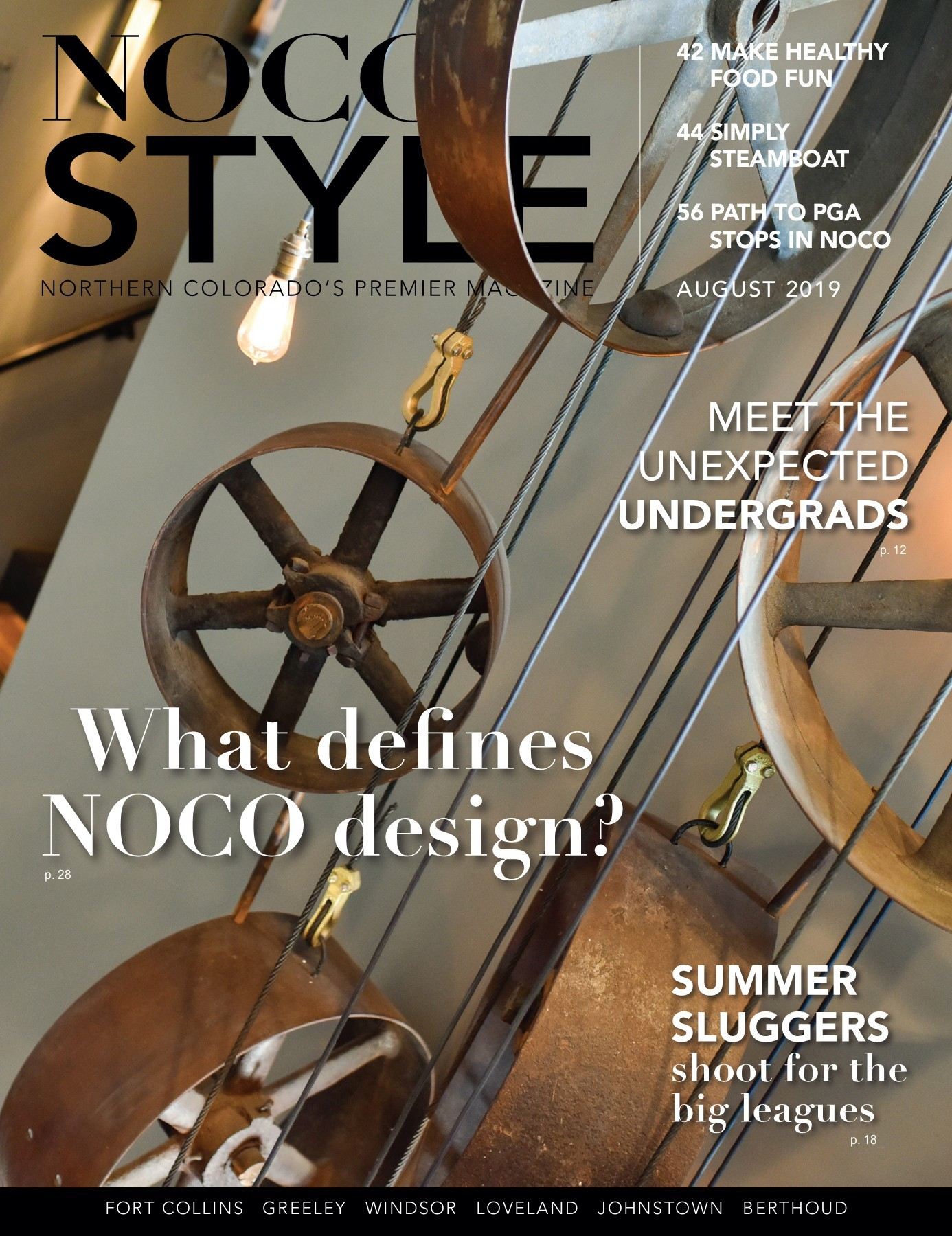 NoCOStyle_Aug2019_Defining NoCO Style_Cover.jpg