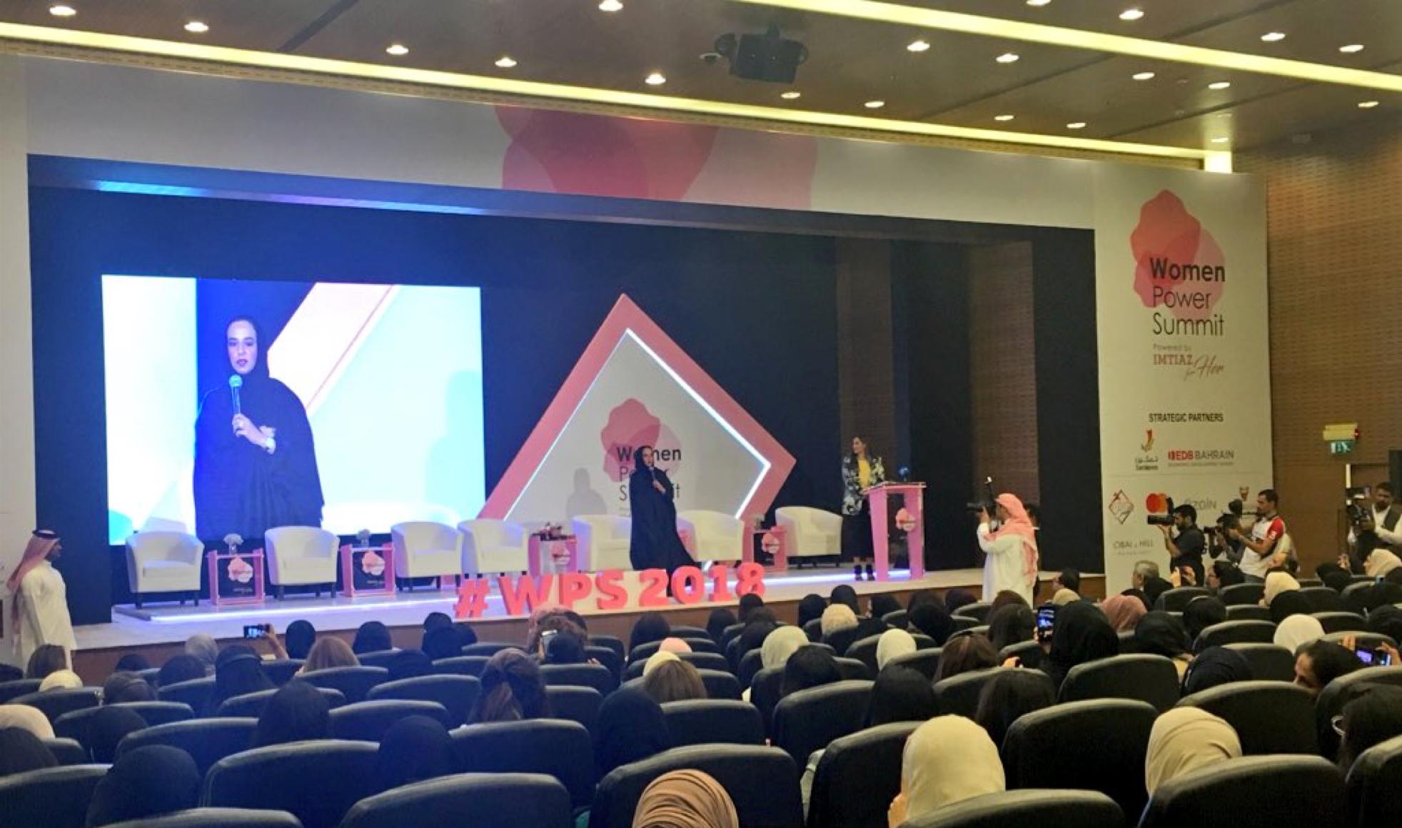 Image caption: Her Highness Sheikha Hessa Bint Khalifa Al Khalifa during Women Power Summit