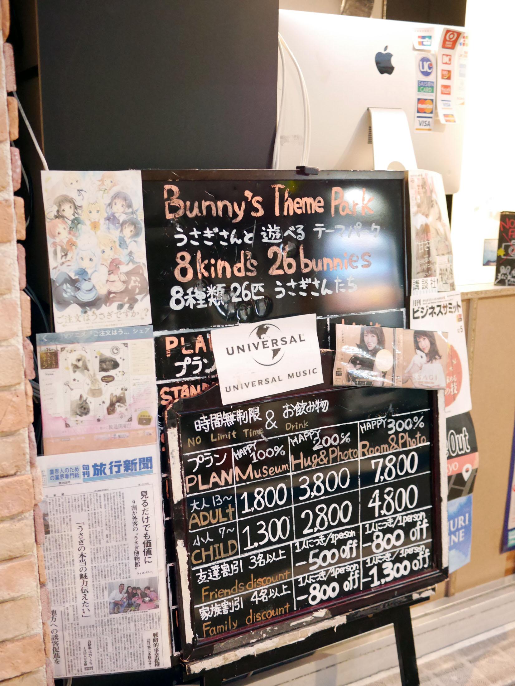 Pela bagatela de 38 dólares você pode tomar um café enquanto acaricia coelhos de marcas diversas!! Existem outros cafés semelhantes com coelhos, e até porco-espinhos!!