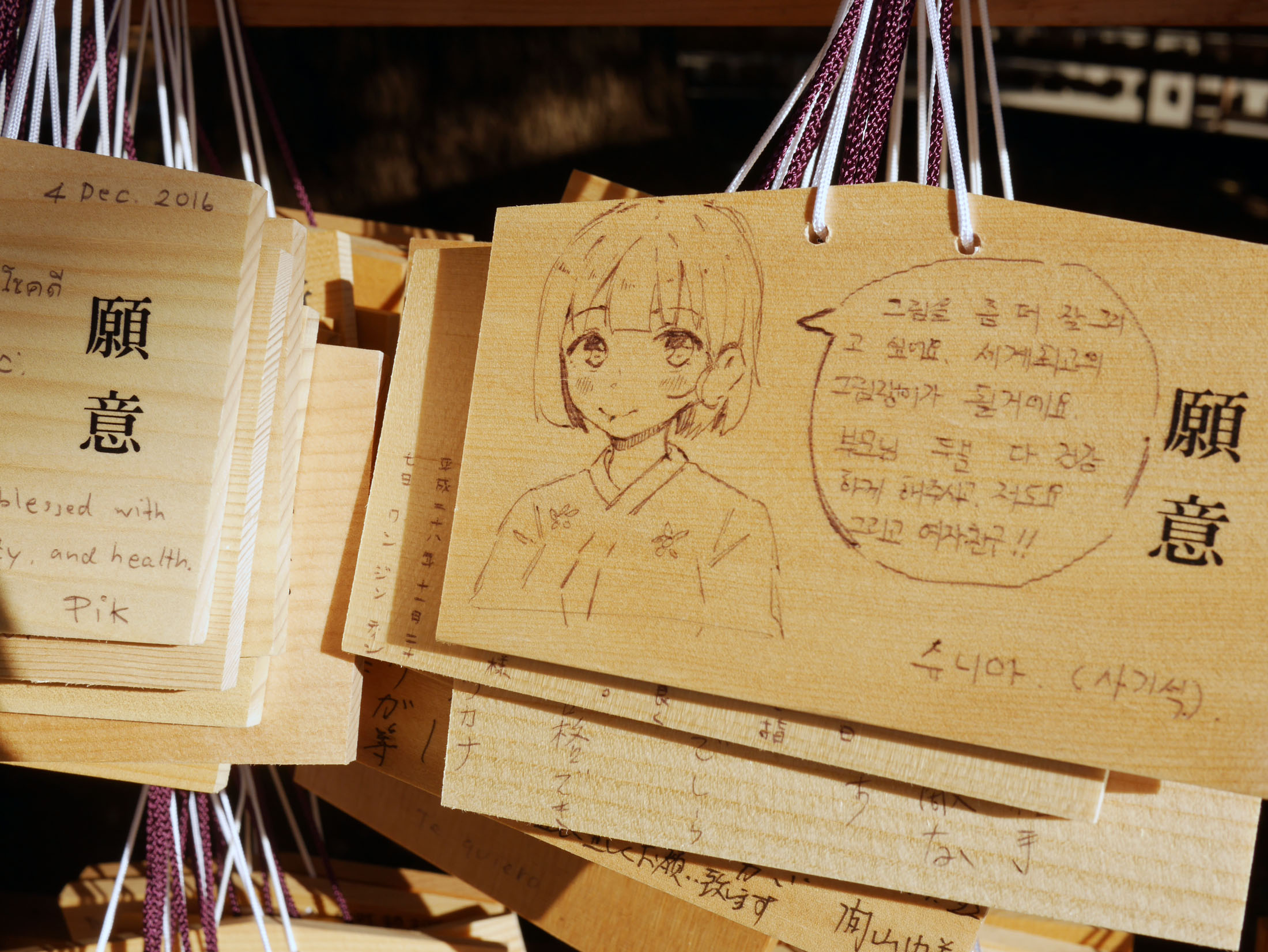As plaquinhas de madeira custam 500 yens (quase 5 dólares) e pode-se escrever pedidos, ou fazer agradecimentos.