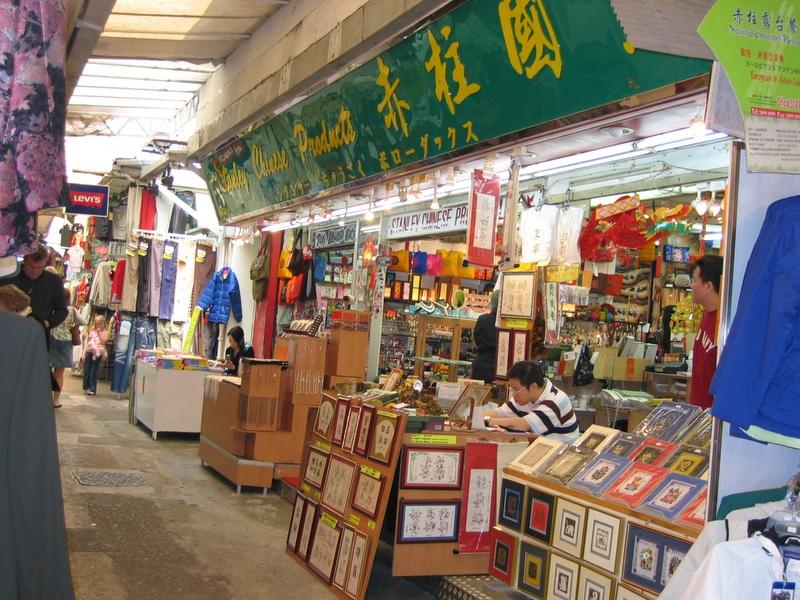 stanley-market.jpg