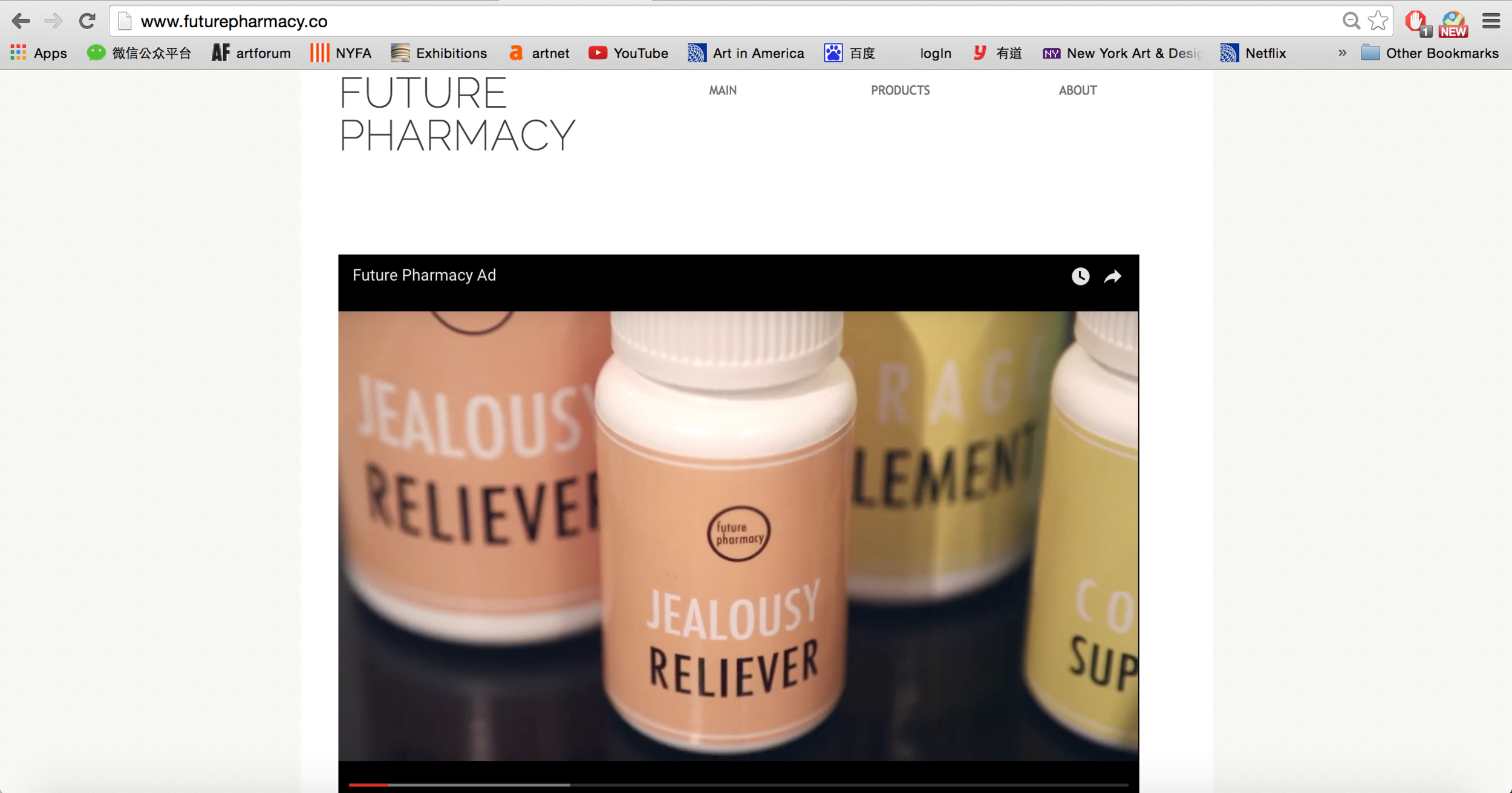 future_pharmacy(website).png