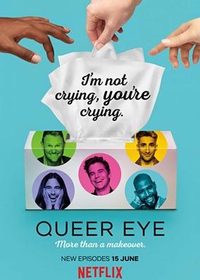 QueerEye.jpg