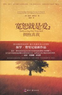 Chinese Embracing Smal!cid_3BB301C0-1A5C-4844-9B32-F990967665BE@hsd1_ma_comcast_net.jpg