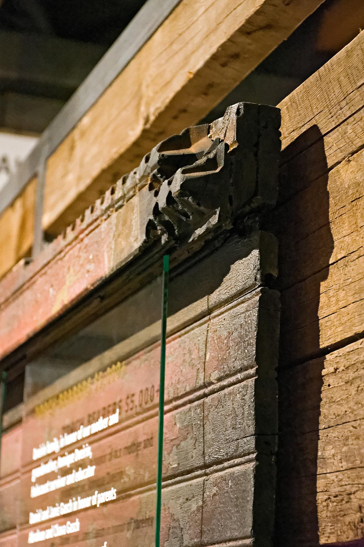 HolocaustMuseum-133.jpg