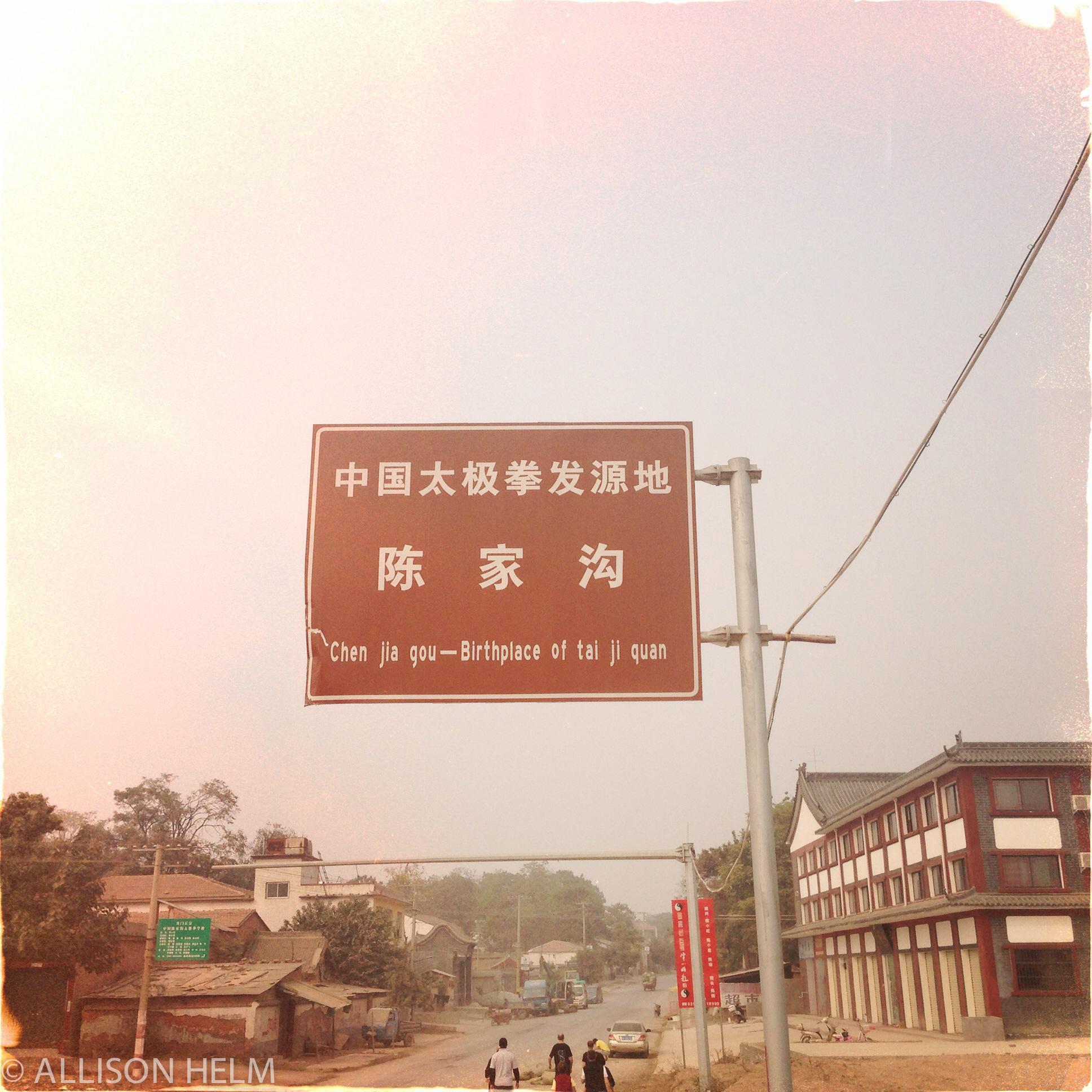 Chinatravels17.jpg