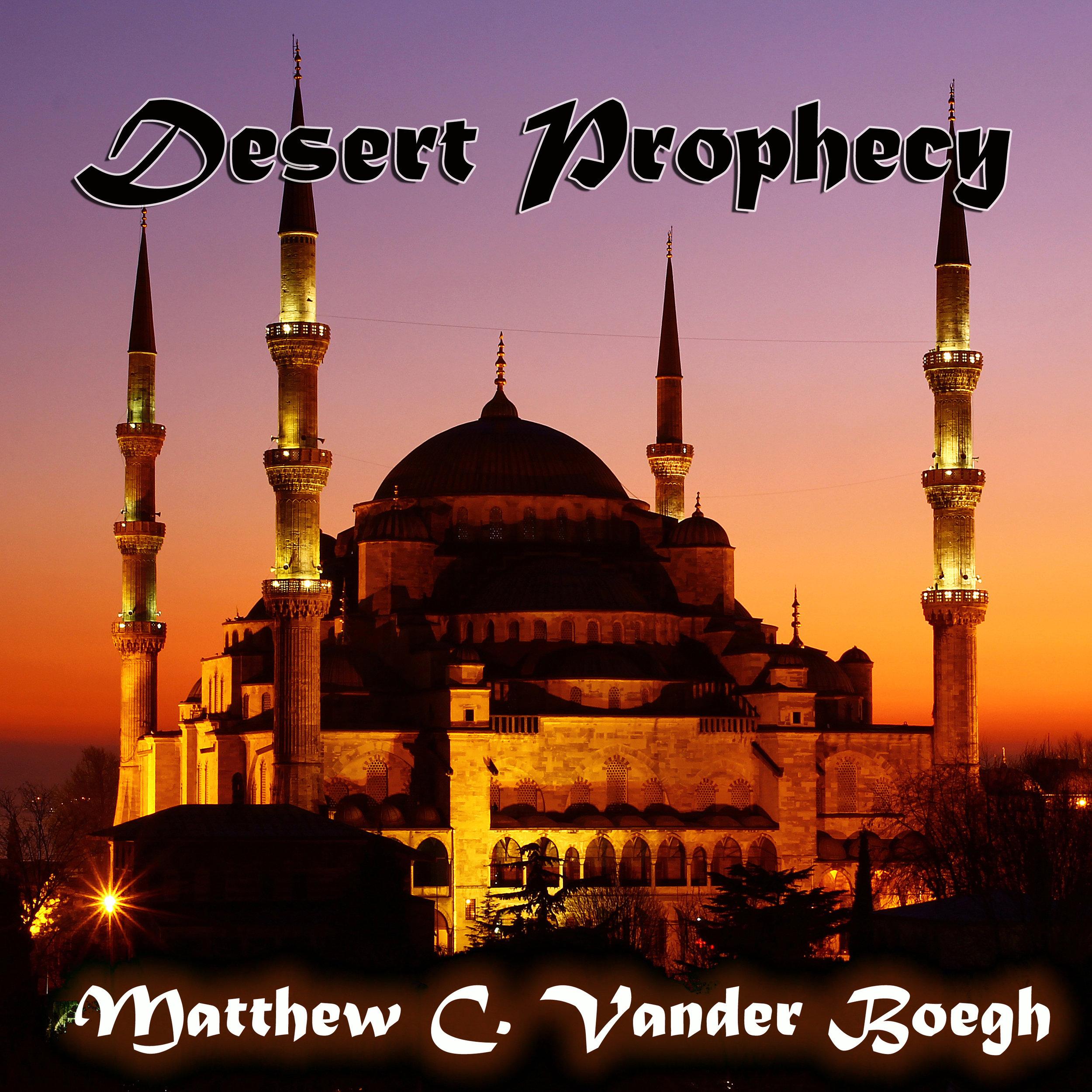 Desert Prophecy Cover.jpg