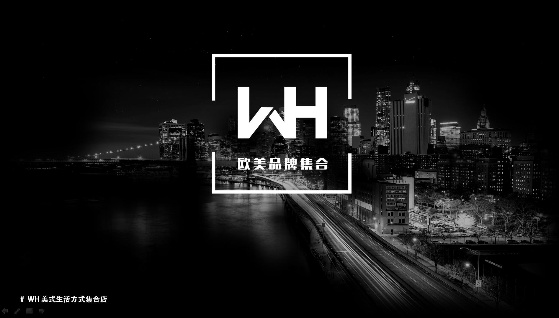 Fashion web-brochure