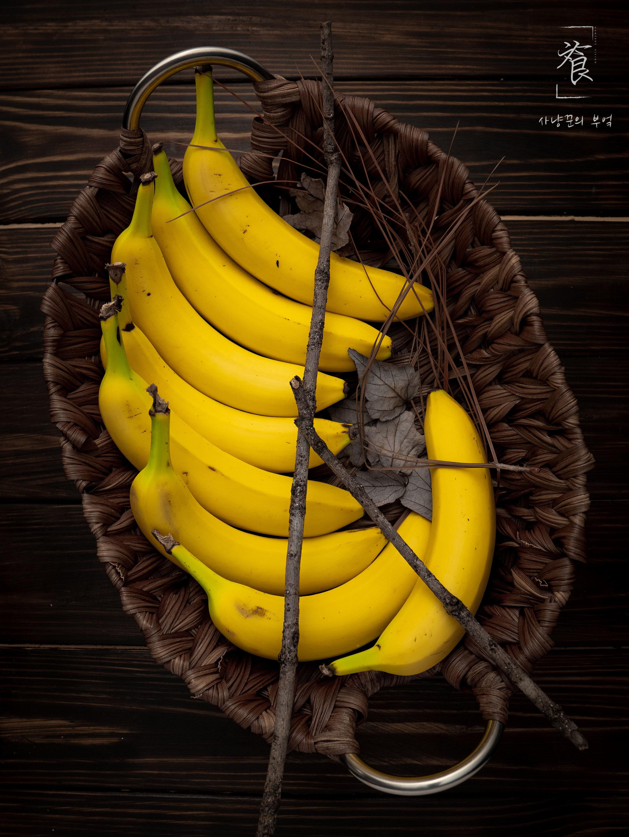 Banana-in-basket3.jpg